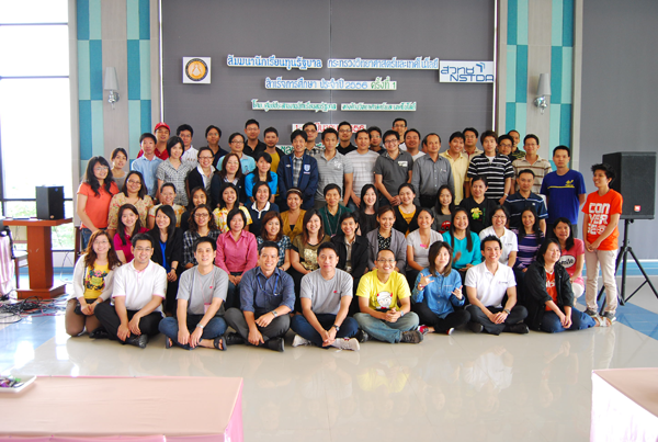 nstda-march-2013-image12