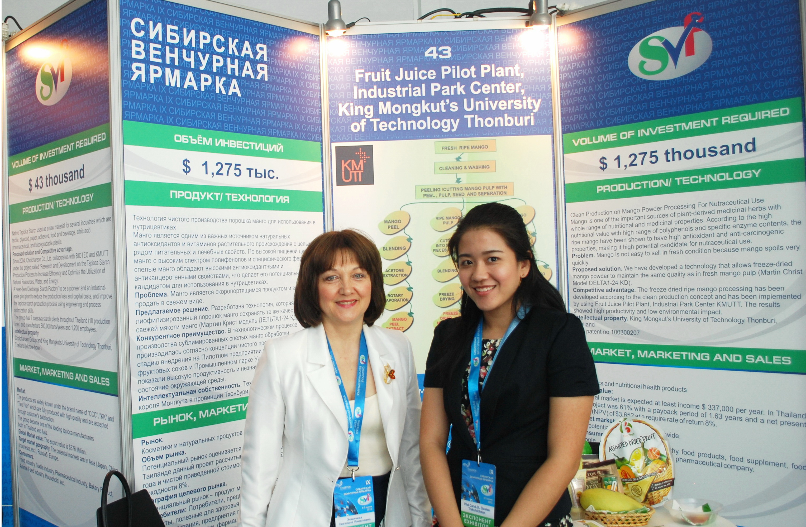 the-first-russian-south-east-asian-young-researchers-forum-10
