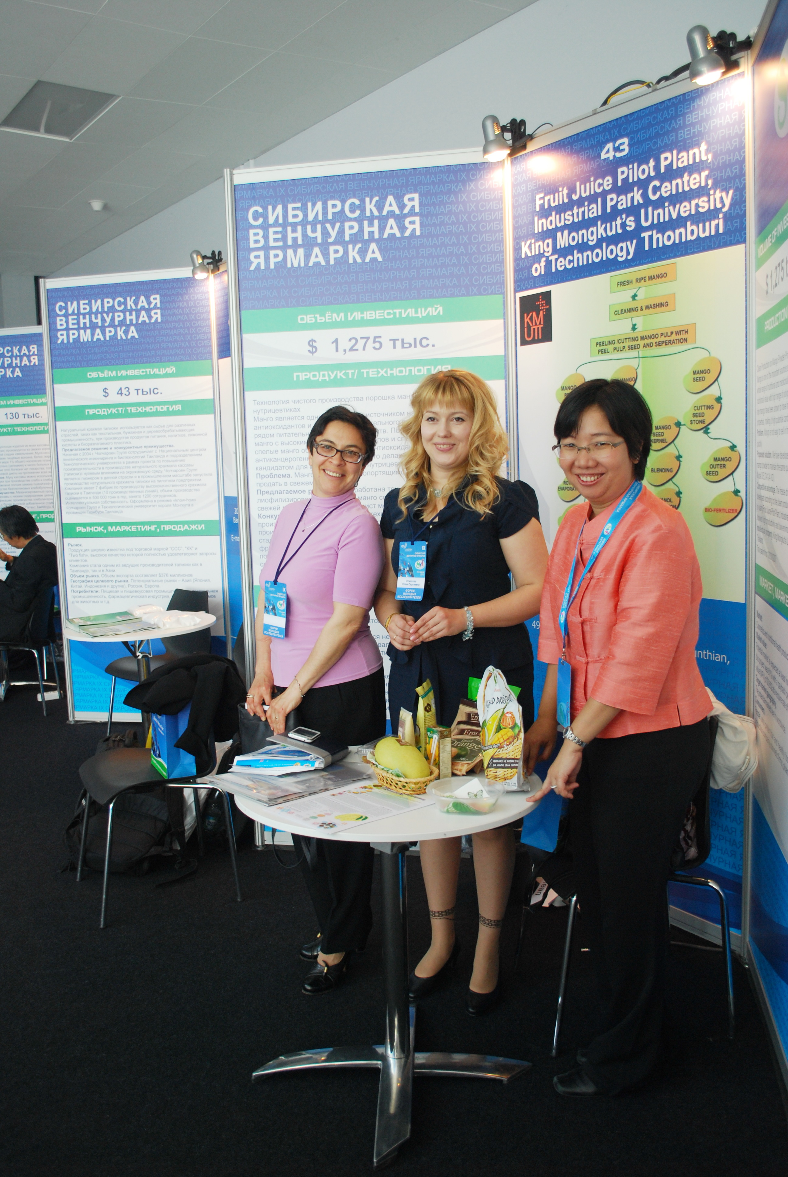 the-first-russian-south-east-asian-young-researchers-forum-38