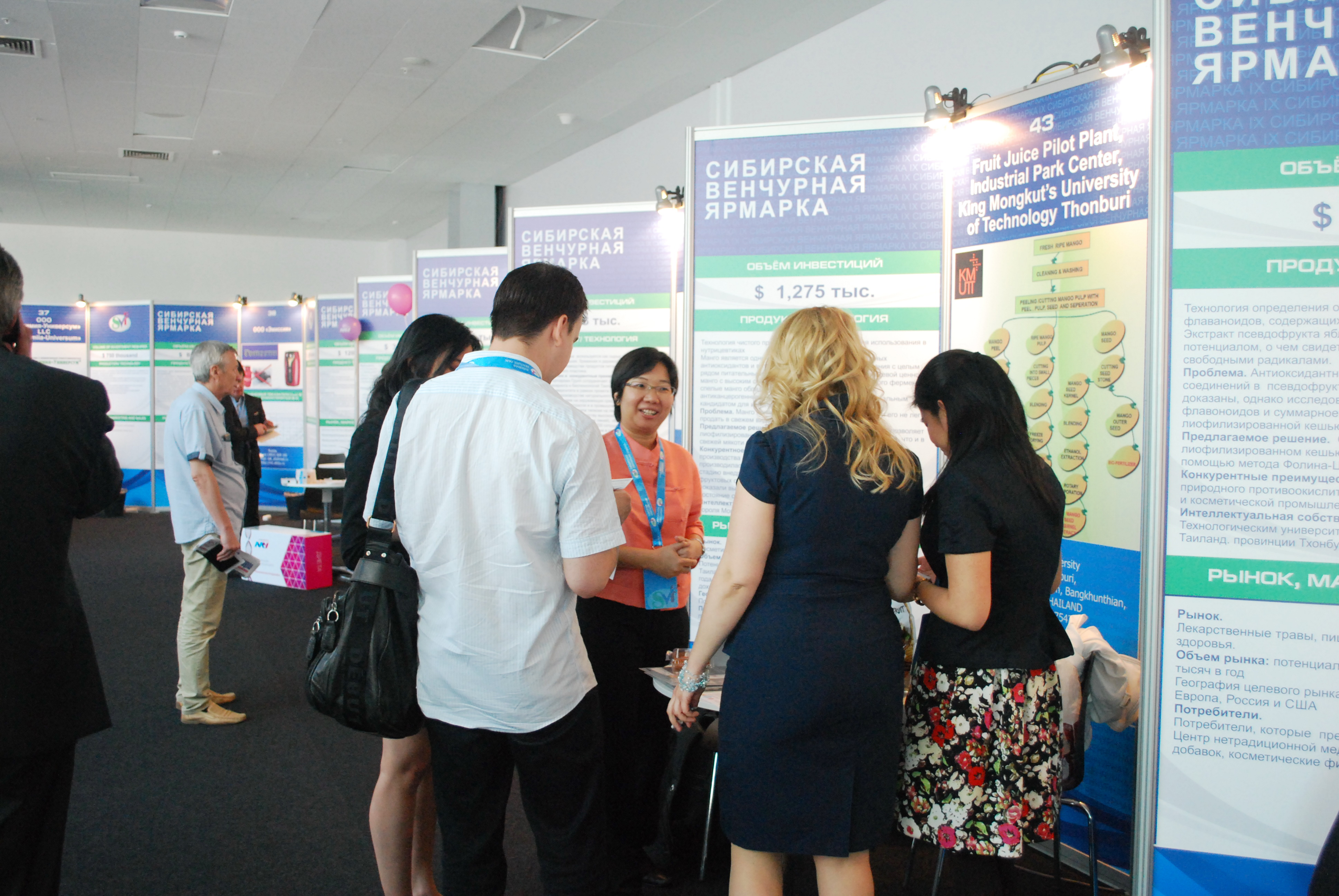 the-first-russian-south-east-asian-young-researchers-forum-39